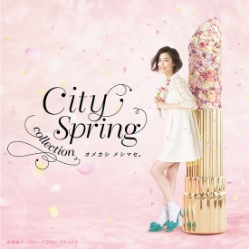 City Spring collection 2017