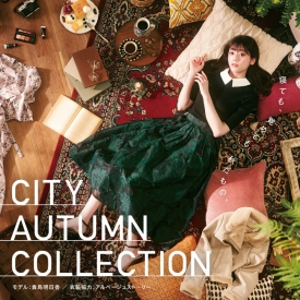 CITY AUTUMN COLLECTION