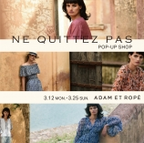 NE QUITTEZ PAS POP-UP SHOP