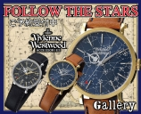 VivienneWestwood「FOLLOW THE STARS」ご予約受付開始
