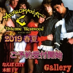 VivienneWestwood ANGLOMANIA 2019年春夏ご予約受付
