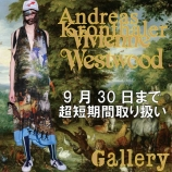 Andreas Kronthaler for Vivienne Westwood9/30まで