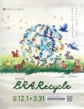Wacoal BRA Recycle
