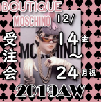 Boutique Moschino2019秋冬受注会