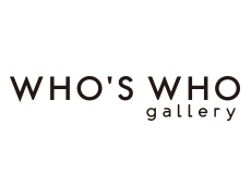 WHO'S WHO gallery
